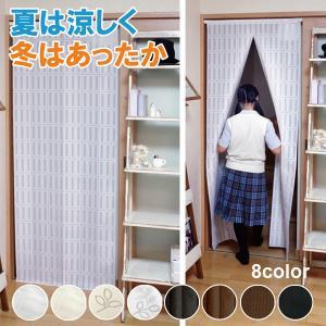 間仕切り断熱ECOスクリーン 100×250cm エコリエ エコスクリーン 断熱カーテン 遮光 遮熱・保温UV・カット 断熱間仕切りスクリーン 間仕切り カーテンの写真