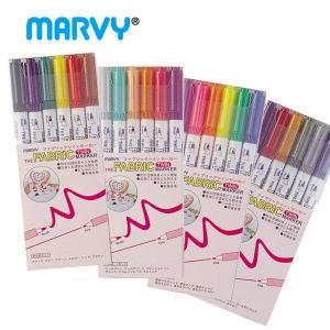 メール便OK MARVY マービー ファブリックツインマーカー 6色セット #3522