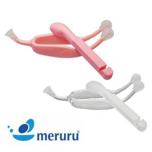 meruru メルル ソフトコンタクトつけはずし器具 装着脱 日本製