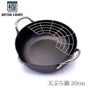 お手入れ簡単で鉄鍋のイメージを覆す、極めJAPANの天ぷら鍋。 鉄の利点を生かし、錆びやすいという鉄...