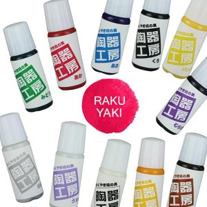 メール便OK 陶器工房 らくやき絵の具 単品 単色 RME-390 9色+うすめ液・増粘剤|asobi
