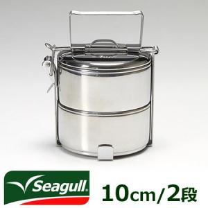 シャープで美しいデザイン、熱にも衝撃にも強い、実用的なステンレス製のお弁当箱です。別々の用途に使える...