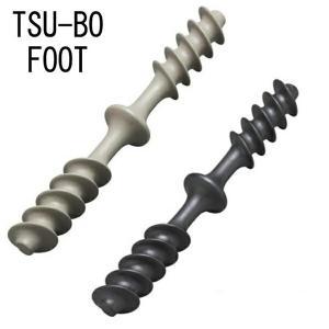 らせん形状のローラーが足裏を蛇行しながら指圧し、万遍なくほぐします。 特に強く指圧したいツボには、中...