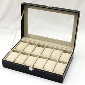 腕時計収納ケース12本用 ウォッチコレクションケース|asobi
