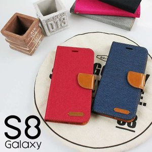 スマホケース Galaxy S8 ケース ギャラクシー S8 SC-02J SCV36 手帳型 カバ...
