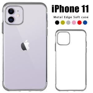 スマホケース iPhone 11 ケース アイフォン 11  カバー