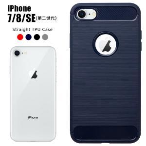 iPhone8 ケース スマホケース アイフォン8 / アイフォン7  カバー
