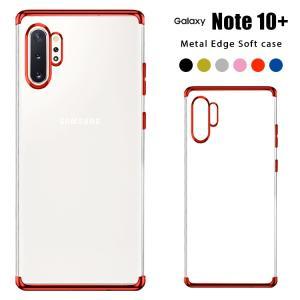 スマホケース Galaxy Note10+ ケース ギャラクシー ノート10 プラス SC-01M ...