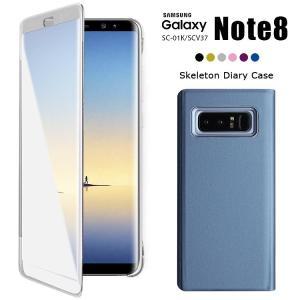商品名称 Galaxy Note8 SC-01K SCV37 スケルトン手帳型ケース  商品説明 大...