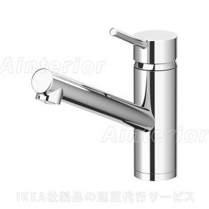 IKEA イケア YTTRAN キッチン混合栓, クロムメッキ (003.073.64)|asobinointerior