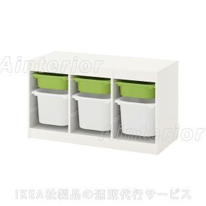※当ショップは、IKEA(イケア)の商品をお客様の代わりに購入してお届けする買い物代行サービスのため...