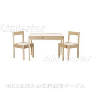 IKEA・イケア LATT 子供用テーブル チェア2脚付, ホワイト, パイン材  (101.784.13)|asobinointerior