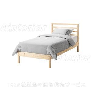 IKEA・イケア ベッド TARVA ベッドフレーム, パイン材 ※すのこ別売り(102.612.66)|asobinointerior