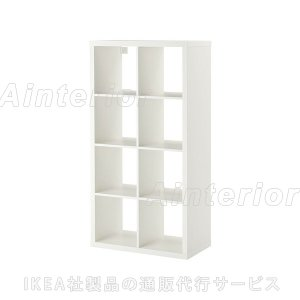 IKEA・イケア 書棚・本棚 KALLAX (カラックス)   シェルフユニット, ホワイト(203.518.84)|asobinointerior