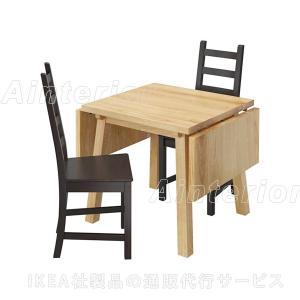 IKEA・イケア ダイニングテーブル・チェア MOCKELBY / KAUSTBY テーブル&チェア2脚, オーク, ブラウンブラック (191.032.01)|asobinointerior