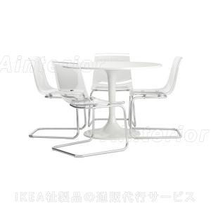 ダイニングテーブルセット IKEA・イケア ダイニング DOCKSTA / TOBIAS テーブル&チェア4脚, ホワイト, 透明(198.857.12)|asobinointerior