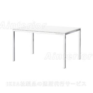 IKEA・イケア ダイニングテーブル TORSBY テーブル, クロムメッキ, ハイグロス ホワイト  (199.318.46)|asobinointerior