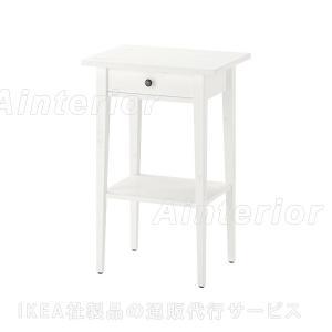 IKEA・イケア ベットルーム・サイドテーブル HEMNES(ヘムネス)  ベッドサイドテーブル, ホワイトステイン(103.540.91 )|asobinointerior