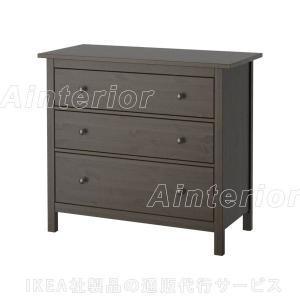 IKEA・イケア ベットルーム・衣類収納家具 HEMNES(ヘムネス)   チェスト(引き出し×3), ブラックブラウン (202.426.30)|asobinointerior