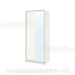 IKEA・イケア クローゼット TRYSIL ワードローブ,  ホワイト, ミラーガラス (203.584.75)|asobinointerior