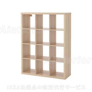 IKEA・イケア シェルフユニット, ホワイトステインオーク調 ホワイトステインオーク調 (204.099.41)|asobinointerior