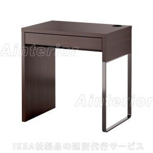 IKEA・イケア パソコンデスク・勉強机・子供机・学習机 MICKE(ミッケ) デスク, ブラックブラウン (203.542.79)|asobinointerior