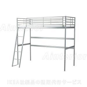 イケア IKEA ロフトベッド ベッド SVARTAロフトベッドフレーム, シルバーカラー(002.479.83)