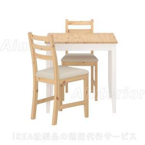 IKEA・イケア ダイニングテーブル・チェア LERHAMNテーブル&チェア2脚, ライトアンティークステイン, ヴィッタリード ベージュ(192.511.78)|asobinointerior