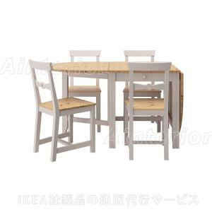 ダイニングテーブルセット IKEA・イケア ダイニングGAMLEBY テーブル&チェア4脚, ライトアンティークステイン, グレー(290.072.18)|asobinointerior