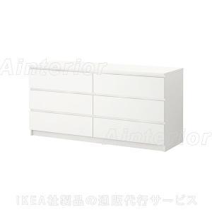 IKEA・イケア ベットルーム・チェスト・タンス MALM チェスト(引き出し×6), ホワイト, 160x78 cm (703.546.44)|asobinointerior