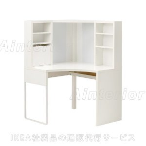 IKEA・イケア パソコンデスク・勉強机・子供机・学習机 MICKE(ミッケ) コーナーワークステーション, ホワイト  (203.542.84)|asobinointerior