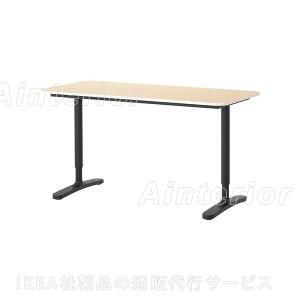 IKEA・イケア パソコンデスク・机 BEKANTデスク, バーチ材突き板, ブラック(390.06...