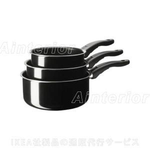 IKEA・イケア KAVALKAD 片手鍋3点セット, ブラック (401.420.26)|asobinointerior