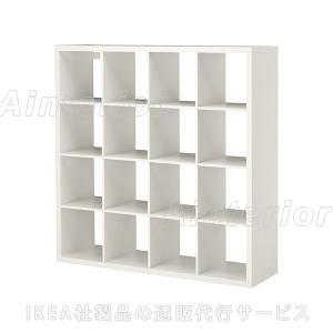 イケア・IKEA 書棚・本棚 KALLAX (カラックス)   シェルフユニット, ホワイト(603.518.82)|asobinointerior