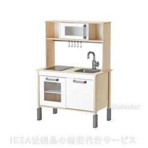 IKEA イケア DUKTIG おままごと キッチン  (403.199.73)