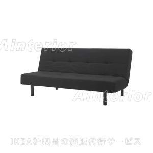 IKEA・イケア BALKARP ソファベッド, クニーサ ブラック (403.873.11)|asobinointerior