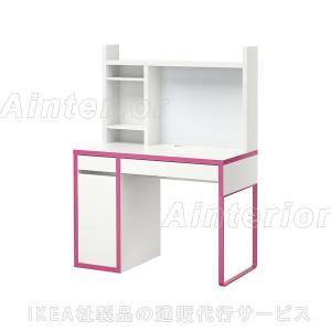 IKEA・イケア パソコンデスク・勉強机・子供机・学習机 MICKE(ミッケ) ワークステーション, ホワイト,ピンク  (490.001.12)|asobinointerior