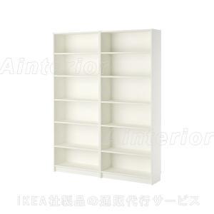 IKEA イケア 壁面収納家具 書棚 収納 本棚 BILLY  書棚 ホワイト