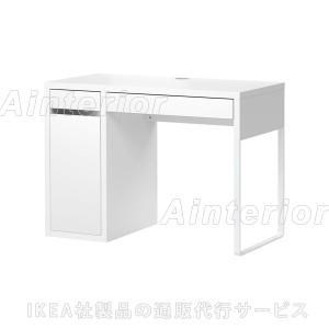 IKEA・イケア パソコンデスク・勉強机・子供机・学習机 MICKE(ミッケ) デスク, ホワイト (803.542.76)|asobinointerior