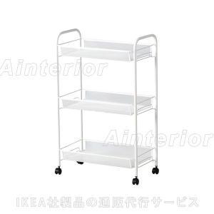 IKEA イケア キッチンワゴン ホワイト HORNAVAN|asobinointerior