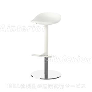 【IKEA/イケア/通販】「ダイニング・バースツール」 JANINGEバースツール, ホワイト(502.460.90)|asobinointerior