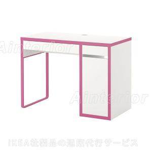IKEA・イケア パソコンデスク・勉強机・子供机・学習机 MICKE(ミッケ)  デスク ホワイト ピンク|asobinointerior