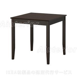 IKEA・イケア テーブル ダイニングテーブル 2人用 LERHAMN テーブル, ブラックブラウン (204.442.99)|asobinointerior