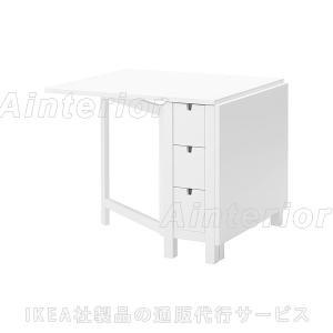 IKEA・イケア 折りたたみ テーブル ダイニングテーブル NORDEN ゲートレッグテーブル, ホワイト (704.223.94)|asobinointerior