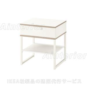IKEA・イケア TRYSIL ベッドサイドテーブル, ホワイト, ライトグレー (503.557.48)|asobinointerior
