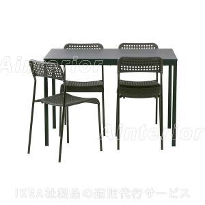 IKEA・イケア ダイニングテーブル・チェア TARENDO / ADDEテーブル&チェア4脚, ブラック(590.106.91)|asobinointerior
