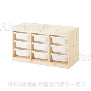 IKEA イケア TROFAST 収納コンビネーション, ライトホワイトステインパイン, ホワイト (592.408.71)|asobinointerior