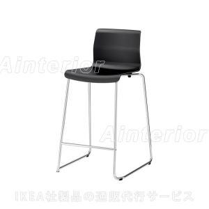 【IKEA/イケア/通販】「ダイニング・バースツール」GLENNバースツール, ブラック, クロムメッキ(602.032.26)|asobinointerior