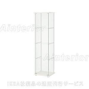 IKEA イケア ガラスケース コレクションケース DETOLF ガラス扉キャビネット, ホワイト(203.540.43)|asobinointerior