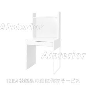 IKEA・イケア 学習机 MICKE(ミッケ) ワークステーション, ホワイト  (692.756.43)|asobinointerior